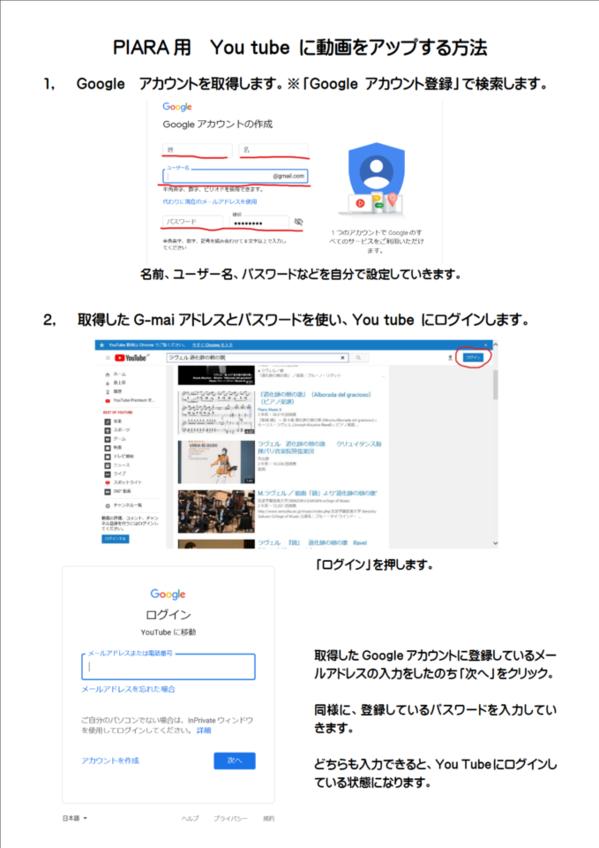Screenshot_2020-03-17 20200315134130-34a0f1c99f0539bcace1968d92a29e47a6de890c pdf(1).pngのサムネイル画像