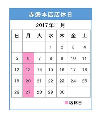 201711aka.jpg