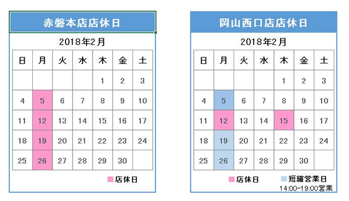 20181_2.jpg