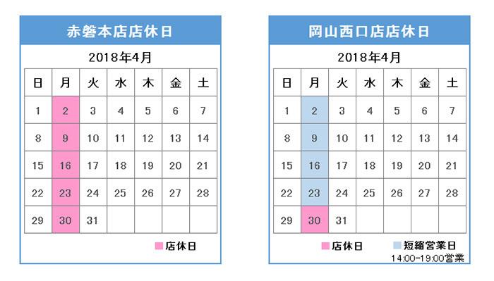 2018_4.jpg