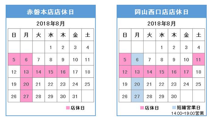 2018_8.jpg
